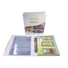 Альбом Стандарт-Т формат Optima Боны Мира с листами и разделителями для банкнот Украины
