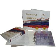 Альбом Стандарт-Т формат Optima Монеты России с листами (клапан) для монет
