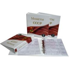 Альбом Стандарт-Т формат Optima Монеты СССР с листами (клапан) для монет