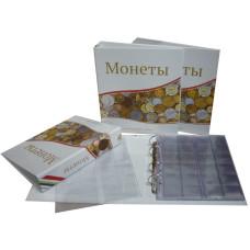 Альбом Стандарт-Т формат Optima Монеты с листами (скользящий) для монет