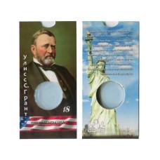 Блистер под монету США 1 доллар 2011 г. Президенты USA (18-й Улисс Симпсон Грант)