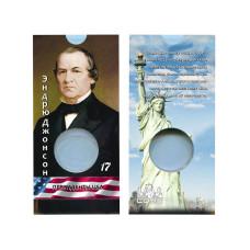 Блистер под монету США 1 доллар 2011 г. Президенты USA (17-й Эндрю Джонсон)