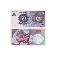 50 крон Дании 2004 г.