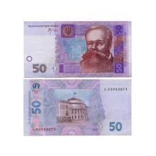 50 гривен Украины 2005 г. (подпись Стельмах)
