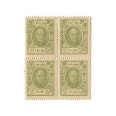 Деньги-марки 20 копеек Александр I 1915 г. блок 4шт