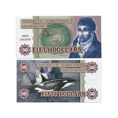 Сувенирная банкнота Антарктики 50 долларов (пресс)