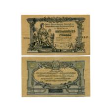 Билет государственного казначейства Вооруженных сил Юга России 50 рублей 1919 г. (КВ-43)