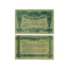 Разменный билет Народного банка г. Житомир 250 рублей 1920 г. (XF+)