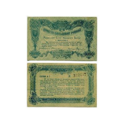 Банкнота Разменный билет Народного банка г. Житомир 250 рублей 1920 г. (XF+)