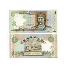 1 гривна Украины 1994 г.
