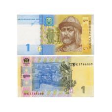 1 гривна Украины 2018 г.