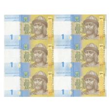 Лист из неразрезанных банкнот Украины номиналом 1 гр х 6 шт., 2014 г. (пресс)
