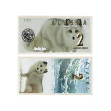 Сувенирная банкнота банка Аляска 2 северных доллара 2016 г. , песец (пресс)