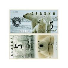 Сувенирная банкнота банка Аляска 5 северных долларов 2016 г. , полярный медведь (пресс)