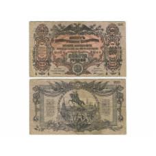 Билет государственного казначейства Вооруженных сил Юга России 200 рублей 1919 г.