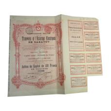 Акция Tramways et l`Eclairage Electriques 1905 г.(№ 076900)