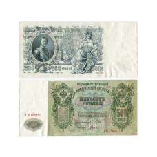 Государственный кредитный билет 500 рублей 1912 г. (ГИ 109661)
