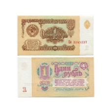 1 рубль СССР 1961 г.