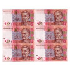 Лист из неразрезанных банкнот Украины номиналом 10 гр х 6 шт., 2004 г.