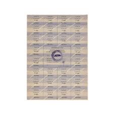 Карточка потребителя, на 100 карбованцев ,Украина,листопад