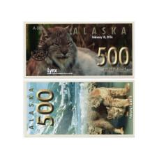 Сувенирная банкнота банка Аляска 500 северных долларов 2016 г. , рысь (пресс)