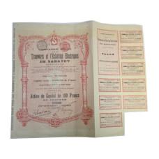 Акция Tramways et l`Eclairage Electriques 1905 г.(№ 076898)