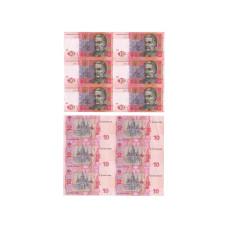 Лист из неразрезанных банкнот Украины номиналом 10 гр х 6 шт., 2015 г.