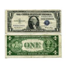 1 доллар США 1935 г. (двор E, N 80241384 G, VG)