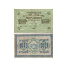 Государственный кредитный билет 1000 рублей 1917 г., (VF)