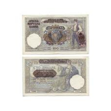 100 динар Сербии 1941 г. (XF)