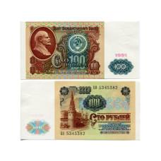 100 рублей СССР 1991 г. (выпуск 1)