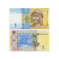 1 гривна Украины 2014 г.