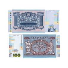 Сувенирная банкнота 100 гривен 2018 г. 100-летия событий Украинской революции