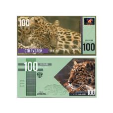 Сувенирная банкнота России 100 рублей Дальневосточный Амурский леопард 2015 г. (пресс)