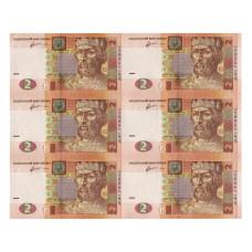 Лист из неразрезанных банкнот Украины номиналом 2 гр х 6 шт., 2011 г.
