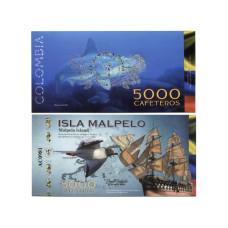 Сувенирная банкнота Колумбии 5000 cafeteros 2014 г.