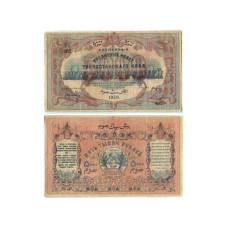 Временный кредитный билет Туркестанского края 5000 рублей 1920 г.