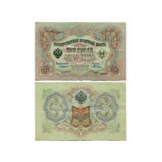 Государственный кредитный билет 3 рубля тип 1905 г. Коншин