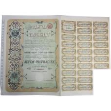 Акция Tramways de Taschkent 1897 г. (№ 21552)