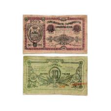 Бона Гомельского городского самоуправления 10 рублей 1918 г.