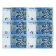Лист из неразрезанных банкнот Украины номиналом 5 гр х 6 шт., 2013 г.