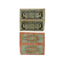 Купон 10 рублей 4% Билета Государственного Казначейства 1915 г., (сцепка) 461 серия