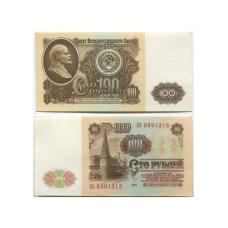 100 рублей СССР 1961 г.