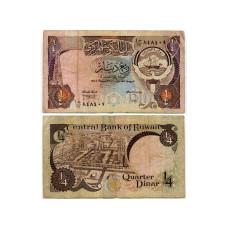 1/4 динара Кувейта 1980 - 1991 гг.