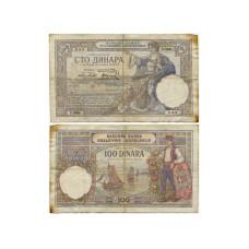 100 динаров Югославии 1929 г. (VG)