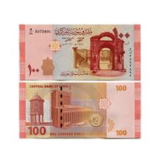 100 фунтов Сирии 2019 г.