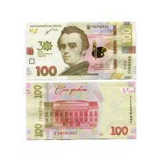 100 гривен Украины 2021 г. 30 лет независимости Украины