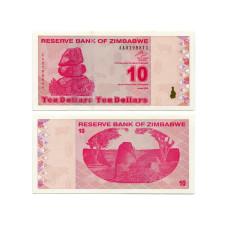 10 долларов Зимбабве 2009 г.