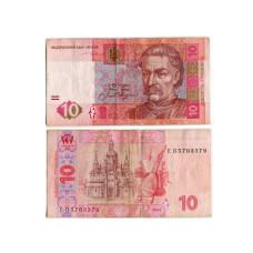 10 гривен Украины 2004 г. (подпись Тигипко)