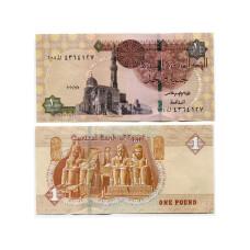 1 фунт Египта 2020 г.